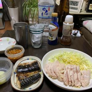毎日の晩御飯
