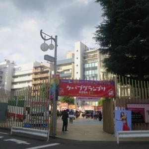 ケバブグランプリ2015 in 新宿