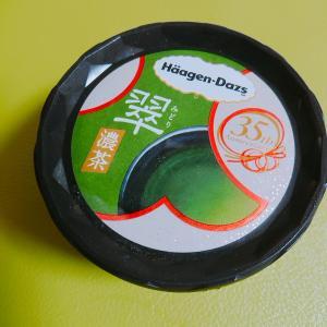 濃いお茶味ハーゲンダッツ「翠」