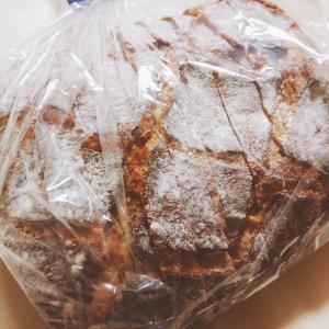 スペルト小麦のパンをゲットです!