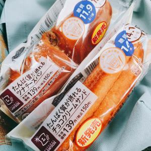 タルトのやらかし日記5 ローソンのタンパク質が摂れるパン