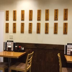 在新宿区西早稻田开设了一家中餐馆「川菜酒房」