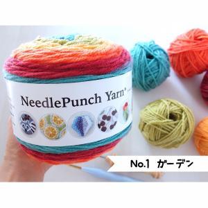 新色毛糸*極太&並太!もちろん編み物用でもあります!けどニードルパンチに最適な撚りと質感!