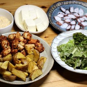 自家栽培ジャガイモ(メークイン)のポテトフライ、鶏のつみれ揚げ、八幡浜近海産タコの刺し身ほか。