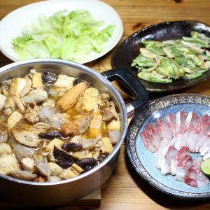 奥さん特製いもたき、宇和海産カンパチの刺し身、自家栽培オクラとエリンギの炒めものほか。