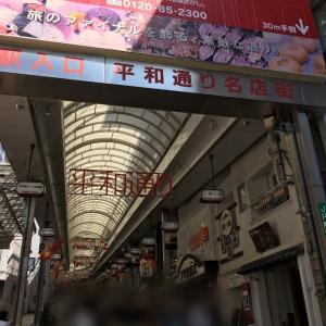 熱海商店街:カフェ藍花でお茶、お土産は黒麦
