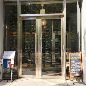 大崎でおしゃれなフレンチ:レストラン アロム