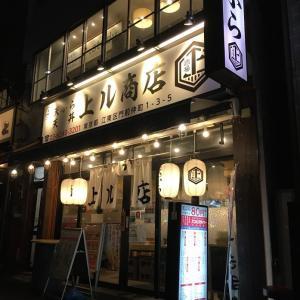 懐かしの門仲で変わり種天ぷらを満喫