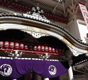 仁左衛門さん玉三郎さんのコンビにうっとり!歌舞伎座第2部
