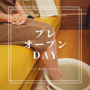.【モニター/クレイフェイシャル】.今日もクレイ施術day!@lily_flower...