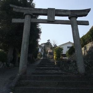鬼滅の刃と八幡竈門神社