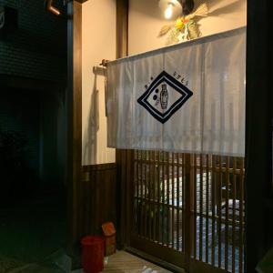 奈良町で新年会!
