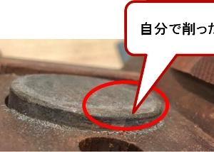 蘇州1号の手術 大成功 by 龍胡堂