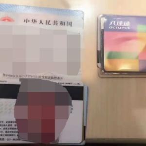 中国で落とした財布が戻ってきた!!  というお話