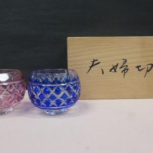 薩摩切子 切子 夫婦切子 紅藍ペア酒器 カメイガラス 2客セット おちょこ グラス ぐい呑み