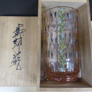 雨宮喜能登 作品 窯彩硝子 ガラス 花瓶  花器  伝統工芸品 高さ21cm ピンク色