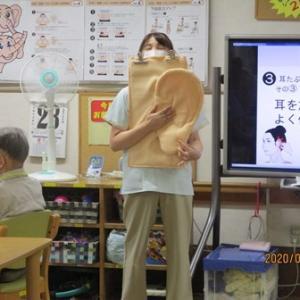 たんぽぽデイサービス森本☆キャッシュレス化本格始動☆