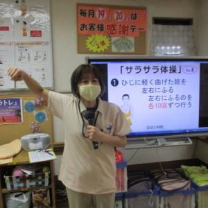 たんぽぽデイサービス森本☆ヨガ教室(^^♪