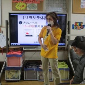 たんぽぽデイサービス森本☆ 今日の森本(^^♪