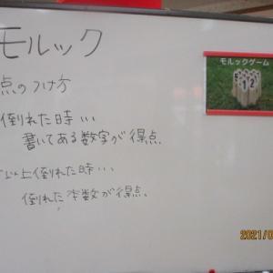 今日の森本☆モルック