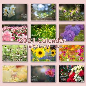 miruhana 2021花のカレンダー 販売はじめました。