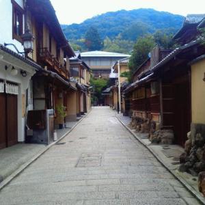 そうだ 京都、行こう!(台風来てるのに)...ラスト