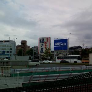 福岡到着!!