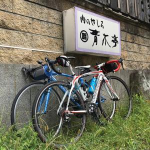 10/3 ヨメさんと久々青木亭ライド