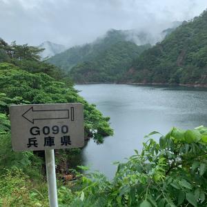 生野銀山湖 水位など13たび