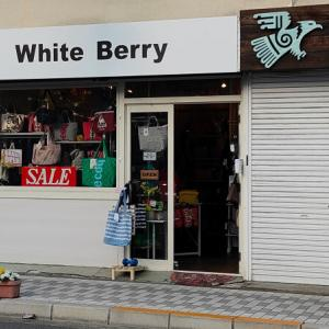 バッグなど雑貨のお店【White Berry】オープン!