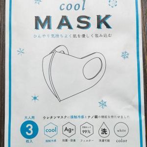 運動用のマスク考察
