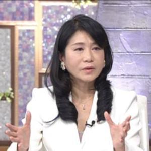 テレビ朝日『ビートたけしのテレビタックル』政治家討論番組に不動産鑑定士として出演しました。