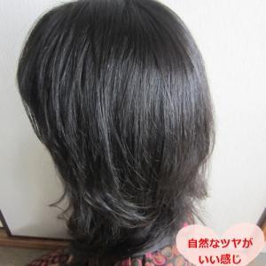 【解決策あり】シャンプーで髪を洗うのが「メンドクサイ」けど湯シャンでは頭がかゆくなる悩み