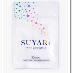さくらの森 SUYARi(すやり)サプリメント 口コミ 効果 をブログで紹介