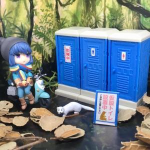 カプセルコレクション 仮設トイレ…だと!?エポックさん最高や!