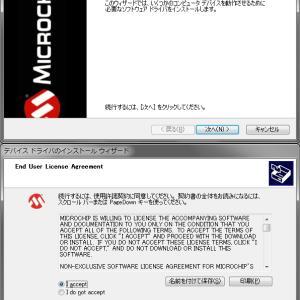 Zlogger(IW7706専用測定ソフト)の使い方(補足編)