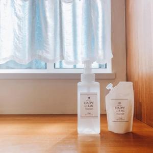自然派洗剤★お掃除用とお肌用が一緒なのはなぜ?