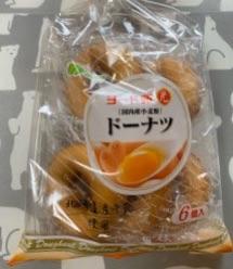 ヨード卵のドーナツ