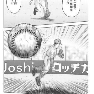 【悲報】野球漫画さん、またおかしなことを言い出す
