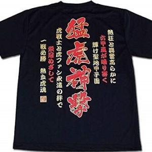 平成5872368964858年の阪神打線wwwwwwwwwwwwwww