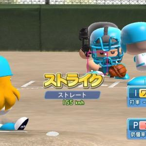 投手︰女子 打者︰ワイ 1.スライダー 134km/h 真ん中 見逃し B○○○ S●○ O○○