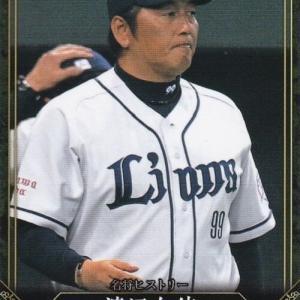 【悲報】西武のGM、ガチでやつれる 増田のFAに「すごく緊張した」