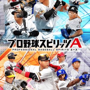 【悲報】プロスピAの金田正一さんの球速
