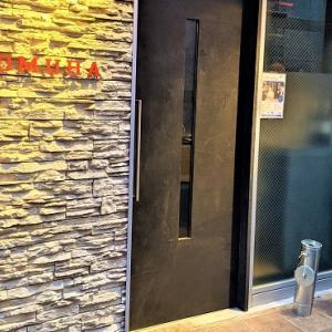 鉄板焼き Italian Dining Bar 焔 HOMURA(横須賀中央):米が浜通の絶品イタリアンのお店。