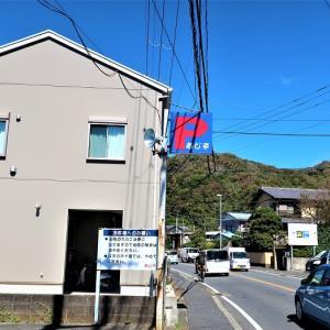 あじ平 長柄店(葉山):鉄鍋で提供される味噌ラーメンが人気のお店!