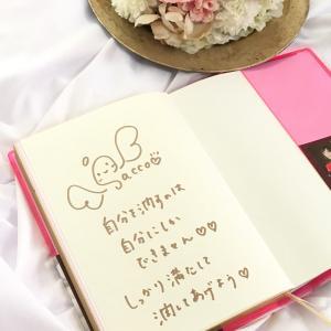 藤本さきこさん 手帳の使い方セミナー大阪 簡単とは?