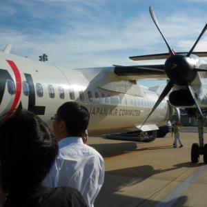 200807日本エアコミューター搭乗記「JAC3641便 福岡-鹿児島」
