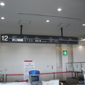 200807日本エアコミューター搭乗記「JAC3723便 鹿児島-奄美大島」SAAB機