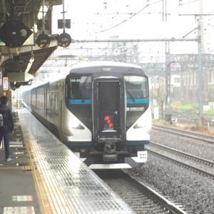 202004 JR東日本乗車記「特急 ダンサーじゃなくて踊り子4号 小田原‐東京」