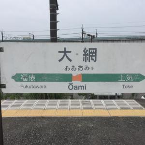 202006JR東日本乗車記「東金線普通1645M 大網−成東」